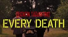 Tarantino_Everydeath_Lo_que_no_te_han_contado